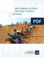 Facility-Type Technical Assistance in the People's Republic of China