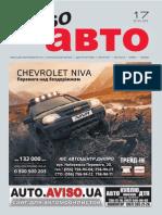Aviso-auto (DN) - 17 /263/
