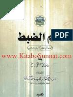 Ilam Al Zabat