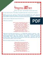 Brahmashapa on Brahmin Cast