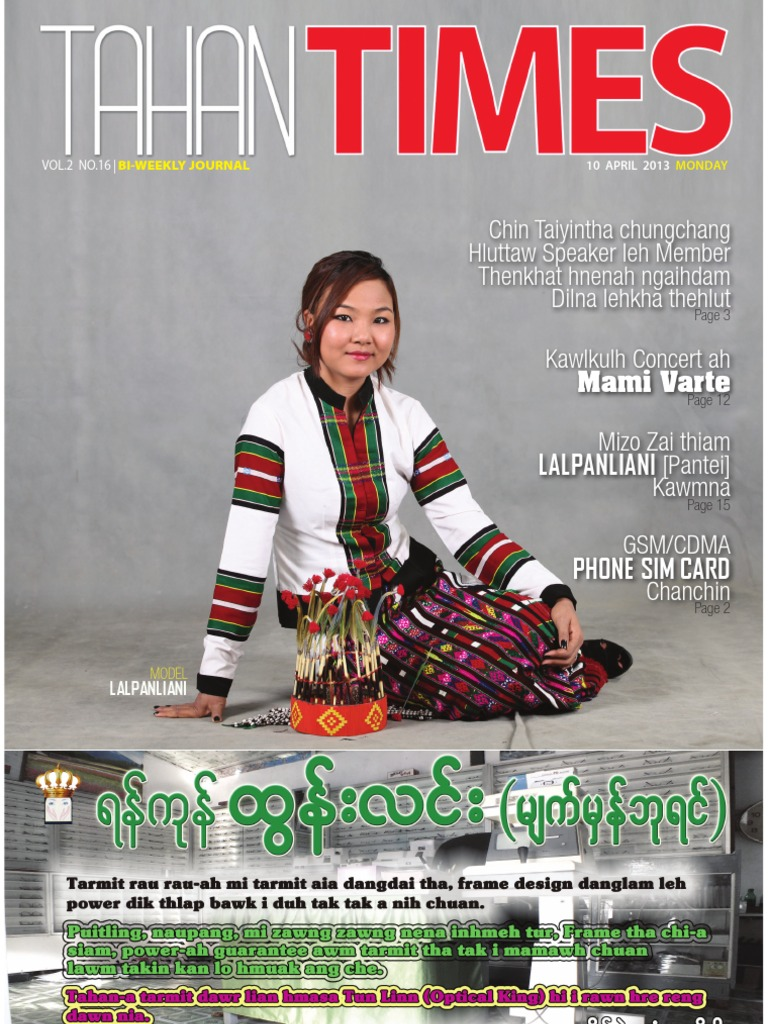 Tahan Times Journal- Vol  2- No  16, April 10, 2013