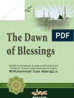 The Dawn of Blessings [English]