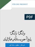 2011 FNF - Liberal Readings on Education-Baloch [ed. by Stefan Melnik & Sacha Tamm]