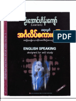 U Aung Heing Kyaw- English Speaking-Vol-1
