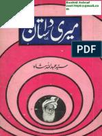 Meri Dastan-Syed Abdullah Shah Editor Alfalah Peshawar-Aitish Fishan Publisher-1985