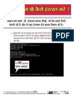 install xp in hindi(from www.weyuva.com)