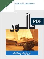 2012 FNF - The Law-Balochi by Frédéric Bastiat