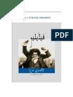 2010 FNF - Fidelio-Urdu by Ludwig van Beethoven