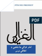 2011 FNF Al Ghazali Sindhi