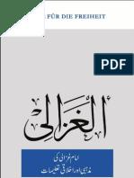 2010 FNF Al Ghazali Urdu