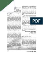 PRAGYAN Vol-06,Issue-01