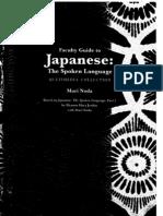 Japanese Spoken Language Faculty Guide
