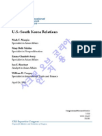 한미관계 의회조사국crs보고서 20130426 안치용