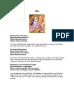 Rama Prayers and Rama Rameti