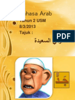 Bahasa Arab Tahun 2