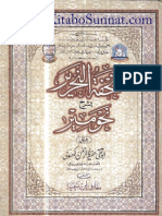 Tuhfa Tu Al Nahreer Beshrha Nahaw Meer