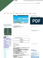 ေအးခ်မ္းမယ္၏ နည္းပညာမွတ္စု _ IP address ေတြအေၾကာင္း