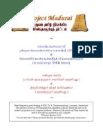 shanmuga_kavasam