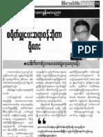 2013 05 01 EBCH - cost sharing docs.pdf