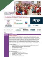 PR Froum Program Draft Rus