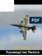 DCS World Su-25T Flight Manual RU