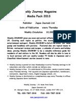 ★Media Pack 2013 (English)