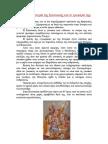 Η μοναδική ιστορία της Κασσιανής και το τροπάριό της