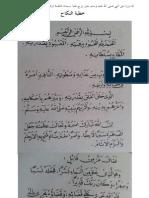 Khutbah Nikah Bhs Arab