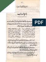 SHAN & MAKAM MUHAMMAD (SAW) CHEPTOR 12 Futuhat Ul Makkiyyah Part 2 Urdu Translation