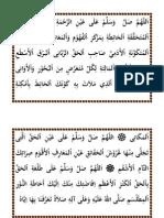 Jaurah Al Kamal
