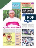 Jeevanadham Malayalam Catholic Weekly Apr28 2013