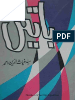 Excerpts From 4 Books-Batain(1988)-Musafatain(1997)-Zindagee Kay Soo Roop(2013)-Ale Yaqoob Ki Sarguzasht(1973)