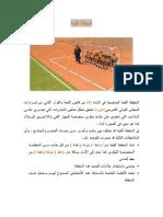 497Microsoft Word - tech.doc.pdf