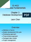 database fundamental