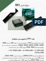 Micro 8051