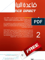 Science Direct Database