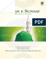 Faizan e Sunnat (English),Vol.1 Ameer Ahle Sunnat Allama Muhammad Ilyas Attar Qadri.