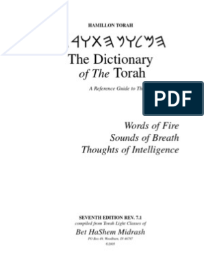 Torah Dictionary | Interpretation (Logic) | Torah