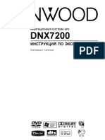 Dnx7200 UserManual(Rus)