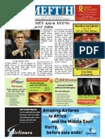 Meftih Newspaper May 2013