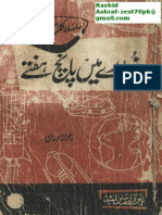 Ghubaray Main Panch Haftay-Jules Verne-Feroz Sons-1959