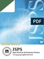 brochure12-13
