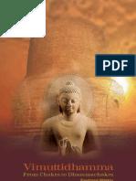 111183940 Vimuttidhamma From Chakra to Dhammachakra