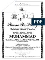 Asmaa An-Nabiy Sallallahu 'Alaihi Wasallam