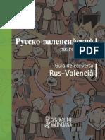 guia de conversa rus valencià gva