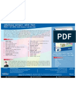 Comdex Computer Course Kit Windows 7 With Office 2010-Hindi