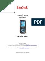 MP3 Player Manual