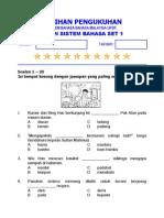Ujian Percubaan Melaka 2012