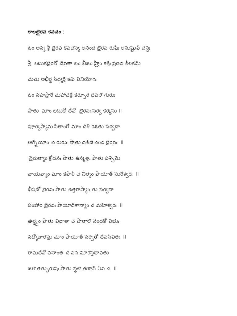 Kala Bhairava Kavacham.doc