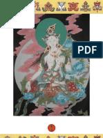 Dudjom Rinpoche Mahayana Dedication Why and How